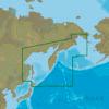 C-MAP AN-N013 - Kamchatka Peninsula & Kuril Is. - MAX-N - Asia - Wide
