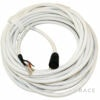 Navico 3G/4G Scanner connection cable . 20 m (66 ft)
