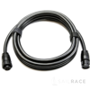 Navico Extension cable for LSS-1