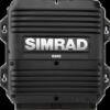 Simrad RS90 Blackbox VHF with AIS (receive only)